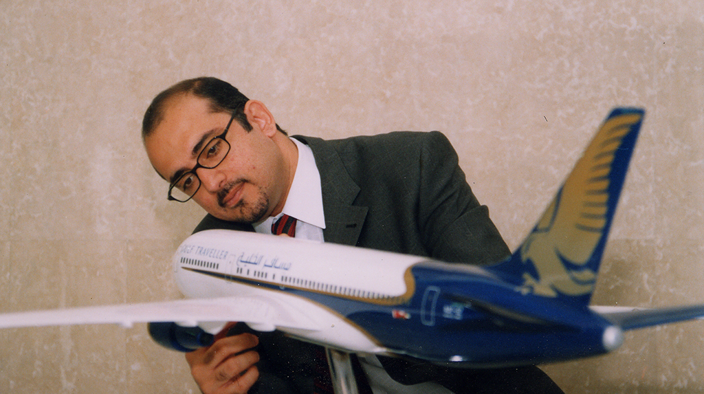 Bader during the introduction of Gulf Air's short lived subsidiary, Gulf Traveller, in Bahrain, in 2003
