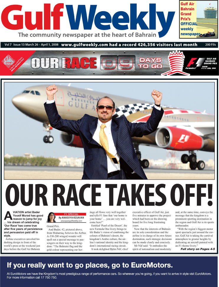Bader on the cover page of the Gulf Weekly newspaper during the unveilling of the F1 aircraft in Bahrain, in 2008
